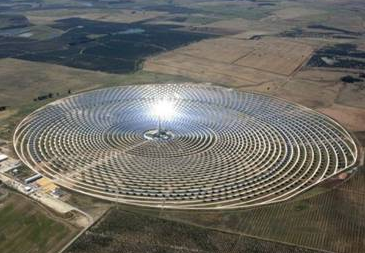 Güneş Enerjisi Kulesi - Güneş Enerjisi Kulesi, Solar Paneller ve Güneş Enerji Santrali