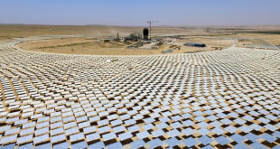 Screenshot 4 310x165 - İsrail' den Güneş Enerjisi Kulesi !