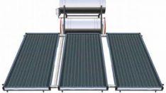 Güneş Enerji Sistemleri Fiyatları